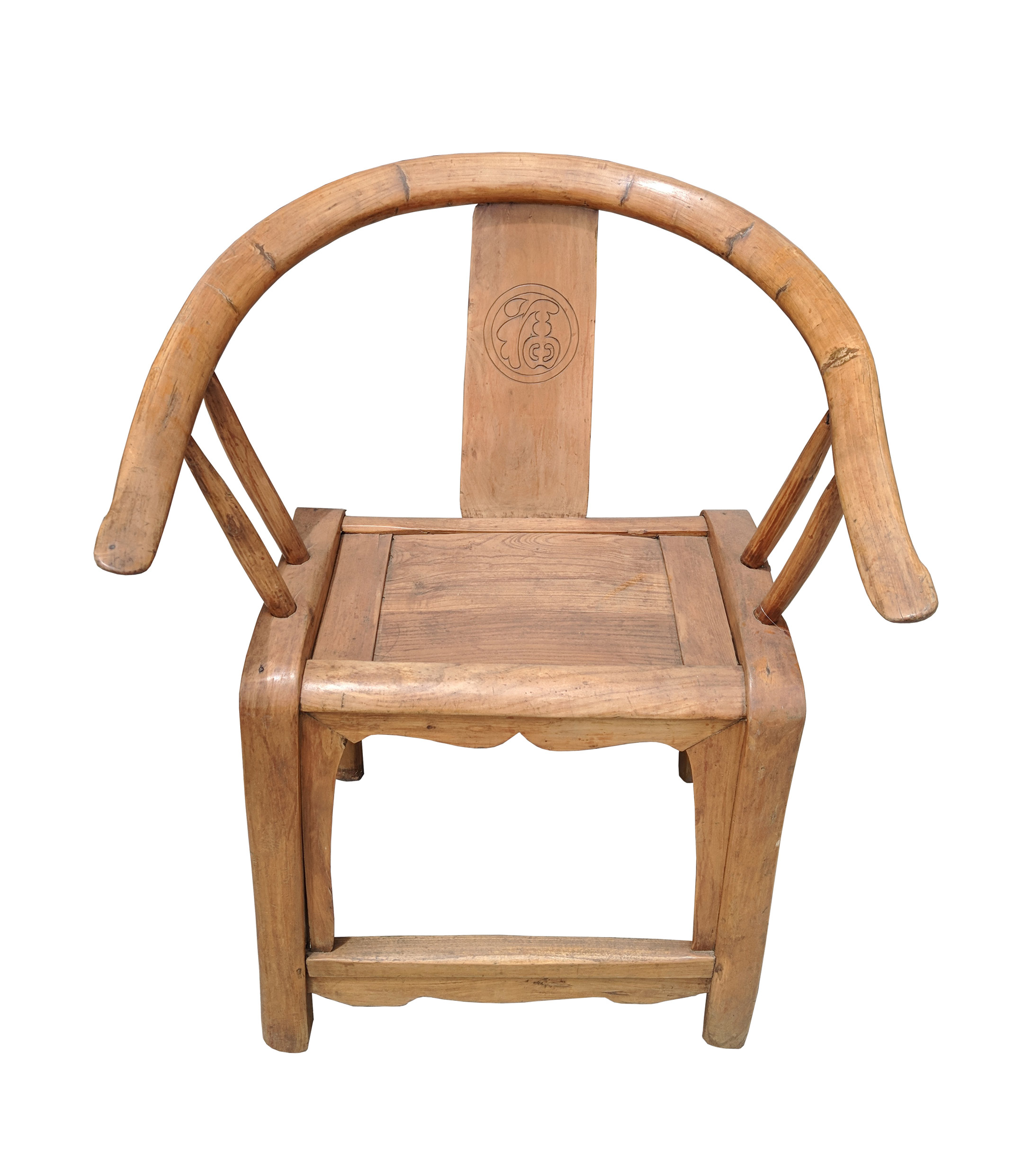15585 Antique Chinese Horseshoe Style Chair With Fu Blessing Character